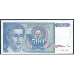 Yugoslavia 500 Dinares PK 106 (1.990) S/C