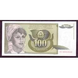 Yugoslavia 100 Dinares PK 108 (1.991) S/C