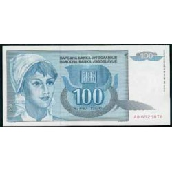 Yugoslavia 100 Dinares PK 112 (1.992) S/C
