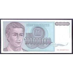 Yugoslavia 100.000.000 Dinares PK 124 (1.993) S/C