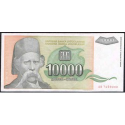 Yugoslavia 10.000 Dinares PK 129 (1.993) S/C-