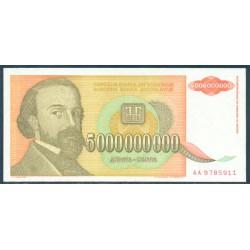 Yugoslavia 5.000.000.000 Dinares PK 135 (1.993) S/C