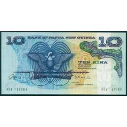 Papúa Nueva Guinea 10 Kina PK 7 (1.985) S/C
