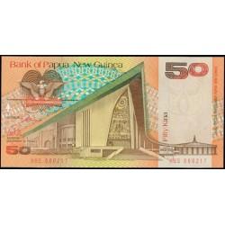 Papúa Nueva Guinea 50 Kina PK 11 (1.989) S/C