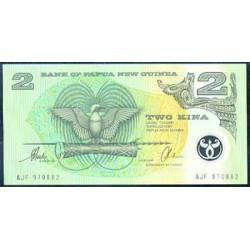 Papúa Nueva Guinea 2 Kina Pk 16b (1.996) S/C