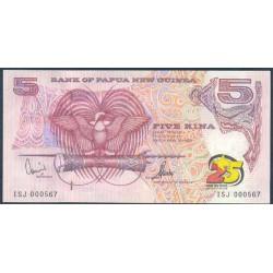 Papúa Nueva Guinea 5 Kina Pk 22 (2.000) S/C