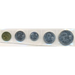Ecuador 2000 5 valores (1,5,10,25 y 50 Centavos) S/C