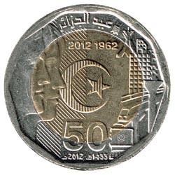 Argelia 2012 200 Dinares (50 Años Independencia) S/C