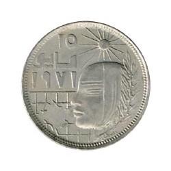 Egipto 1977 -1979 10 Piastras (Revolución Correctiva) EBC