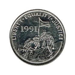 Eritrea 1997 5 Cents. S/C