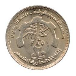 Sudán 1985 20 Ghirsh. (FAO) S/C