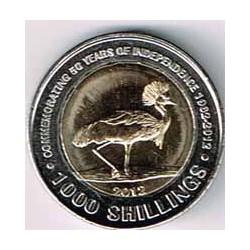 Uganda 2012 1000 Shillings (50 years of Independence) UNC