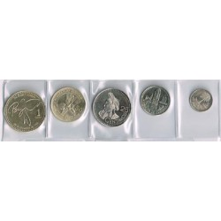 Guatemala 2000 - 2008 5 valores (5,10,25,50 cent y 1 Quetzal) S/C
