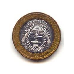 Camboya 1994 500 Riels (Bimetálica) S/C