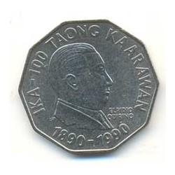 Filipinas 1991 2 Piso (Elpidio Quirino) S/C