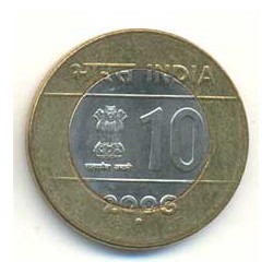 India 2006 10 Rupias (Bimetálica) S/C