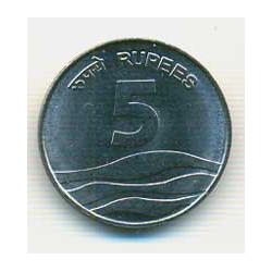 India 2007 5 Rupias S/C
