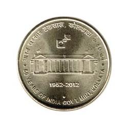 India 2012 5 Rupias (60 Aniv. Gobierno Mint K.) S/C