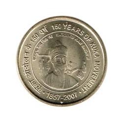 India 2012 5 Rupias (150 Años Movimiento Kuka) S/C
