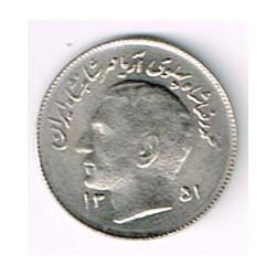 Irán 1971 1 Rial (FAO, Shah Pahlevi) S/C