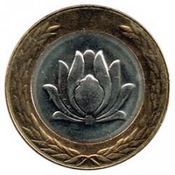 Irán 2002 250 Rials (Bimetálica) S/C