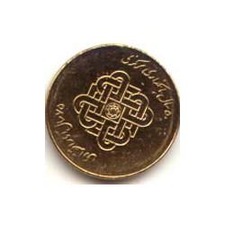 Irán 2010 1.000 Rials (50 Años del Banco Central) S/C