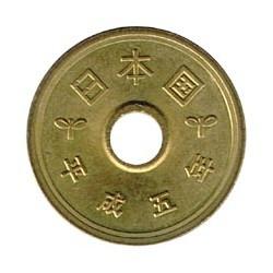 Japón 1990 - 2.001 (5 Yen) EBC-