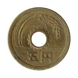 Japón 1990 - 2.001 (5 Yen) MBC