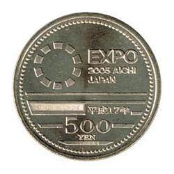 Japón 2005 500 Yen (Expo Aichi) S/C