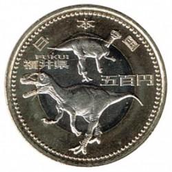 Japón 2010 500 Yen Bimetálica (Fukui) S/C