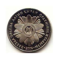 Kazajistán 2006 50 Tenge (Estrella Altyn Kyran) S/C