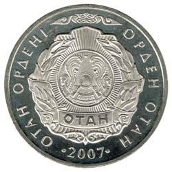 Kazajistán 2007 50 Tenge (Orden Otan) S/C