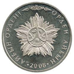 Kazajistán 2008 50 Tenge (Orden Aybin) S/C