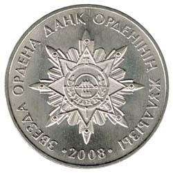 Kazajistán 2008 50 Tenge (Orden Dank) S/C