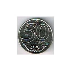 Kazajistán 2012 50 Tenge (Pavlodar) S/C