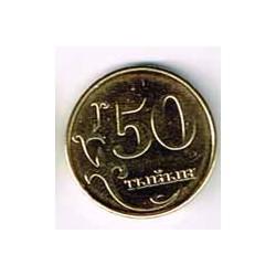 Kirguisistán 2008 50 Tiyin S/C