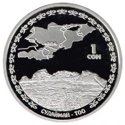 Kirguisistán 2009 1 Som. Ruta de la Seda (Montaña Suilaman) S/C