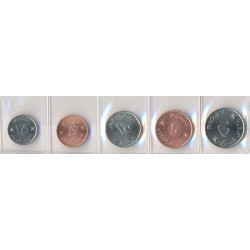 Omán 1999 - 2008 5 valores (5,10,25,50 y 100 Baisa) S/C