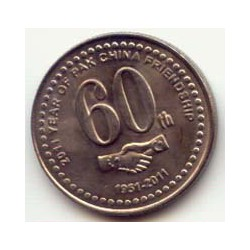 Pakistán 2011 20 Rupias (60 Aniv. Amistad con China) S/C