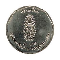 Tailandia 1988 2 Bath (42 Años de Reinado) S/C