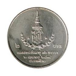Tailandia 1991 2 Bath (Princesa Sirindhorn) S/C