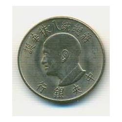 Taiwan 1966 1 Yuan (Chiang Kai-Shek) S/C