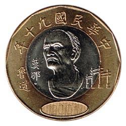 Taiwan 2001 20 Yuan Bi-Metallic KM 565 UNC