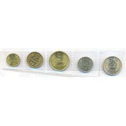 Bulgaria 1974 - 1990 5 valores (1,2,5,10 y 20 Stotinki) S/C