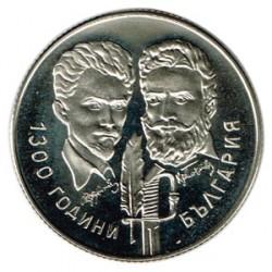 Bulgaria 1981 5 Leva (1.300 Años Amistad con Hungría) S/C