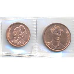 Grecia 1988 - 1990 2 valores (1 y 2 Dracmas) EBC