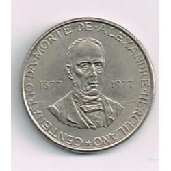 Portugal 1977 25 Escudos (Alexandre Herculano) EBC+