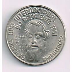 Portugal 1981 25 Escudos (Año del Deficiente) S/C