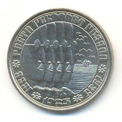 Portugal 1985 100 Escudos (Fernando Pessoa) S/C-