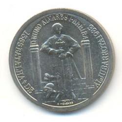 Portugal 1985 100 Escudos (Batalla Aljubarrota) EBC